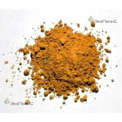 Пигмент оранжевый 960
